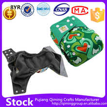 Beilesen AIO Bamboo Charcoal Leak Guard Baby Cloth Diapers