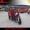 chinese three wheel motorcycle/china 3 wheel motor tricycle/trike chopper three wheel motorcycle
