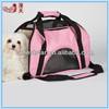 Dog Cat Pet Carrier Bag Manufacturer