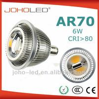 2015 private mode cob 7.5w led AR70 lamp ba15d led AR70 light 12v led AR70