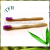 FDA approved 100% biodegradable bamboo toothbrush for woman