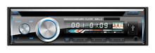 Latest 1-Din Car DVD Radio With Unlock Panel