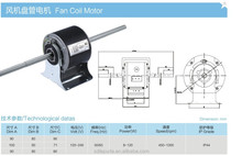 Capacitive Fan Coil Motor(high quality and best motor)