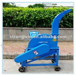 Animal Feed Silage Chopper for Sale