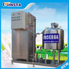 innovative new products industrial milk pasteurizer machine best selling
