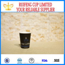 Popular Environmental Biodegradable Hot Drinking Paper Cups