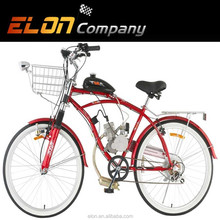 Mini Chopper 49cc Sporting gas bicycle