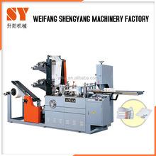 W fold two colors printing napkin paper making machine