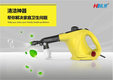 900W industrial steam cleaner for sale made in china