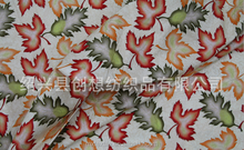 Cotton reactive printing gold fabric/for garment from maixiang textile co.,ltd