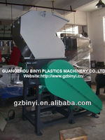 Strong LDPE Plastic Film Crusher, Crushing machine for Waste HDPE Plastic Films