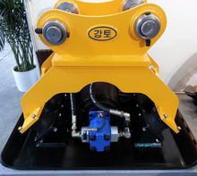 Compactor Driver/ Plate Tamper soil vibration cat link