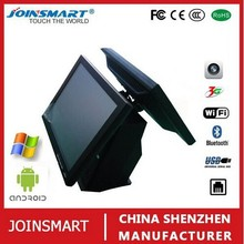 S808 new arrival retail software keypad POS terminal, POS terminal scanner scanner
