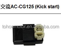 CG125_Kick_Start_CDI_NX200.jpg