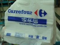 SGS Approved Customized Vest Shape For Famous Supermarket Clear Plastic Shopping Bag