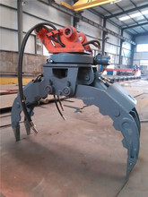 Hydraulic Excavator wood grab / log grapple / wood grapple with rotating for crawler excavator