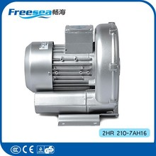 "Freesea 2"" inline electric vacuum industrial hot turbo side channel fan air auto blower price"
