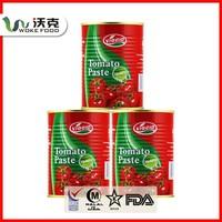 Dark Red Kidney Beans In Tomato Paste
