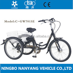 """24"""" motorized tricycle for adult"""