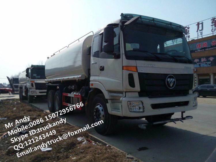 auman water spray tank truck (4).jpg