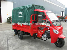 200cc cargo ABS cabin tricycle with high quality