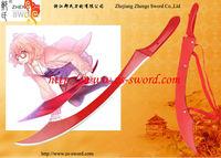 Cosplay and Anime sword kyokai no kanata Kuriyama Mirai aunt knife Replica Sword