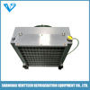 New tube type Industrial water cooled condenser coil