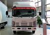 Japanese ELF K600 4x2 box truck for sale in Oceania