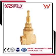 brass chain wheel sluice water meter gate valve (ZH1151)