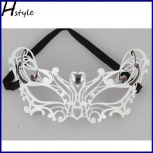 High-grade metal set auger dance half face masks Foreign trade goods masquerade props, wrought iron princess patch SC239