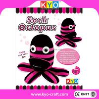 Popular socky doll baby soft toys wholesale