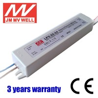 20W LPV-20-24 waterproof 12v switching power supply driver with CE 3 years warranty