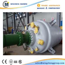 high temperature high pressure vessel