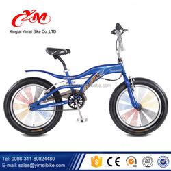 China high quality bmx freestyle bike, BMX bike, freestyle bike bicycle