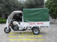 Guangzhou factory Max load 5 wheel cargo motorcycle