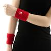 yoga wrist support