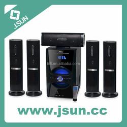 5.1 multimedia speaker with FM/USB/SD/DVD/TV