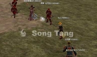 Online game software definition