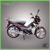 Hot sale model Well-designed 110cc cub scooter
