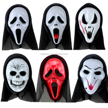 Popular masquerade party mask carnival mask venetian mask QMAK-5107