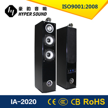 Hi Fi 2.0ch bluetooth speaker with full function