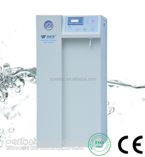 Commercial water purifier type for Reverse osmosis pure water and RO water plant price