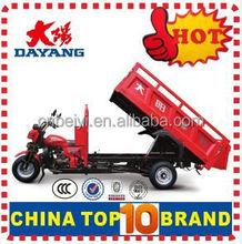 Popular 3 wheel cargo tricycle 20cc bicycle rickshaw with Dumper