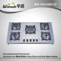 Hot selling and cheap gas stove for sale, gas cooktop