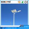 High quality 60W Led Solar Street Lights with CE,ROSH,SASO,IEC61215,IEC60598 certified