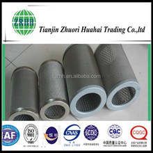 Micro filter cartridge strainer and extremly super quality heavy duty oil filter