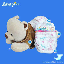 functional libero baby diapers fluff pulp