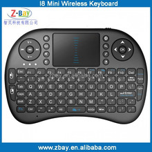 hot selling 2.4G wireless mini fly keyboard mouse with touch pad