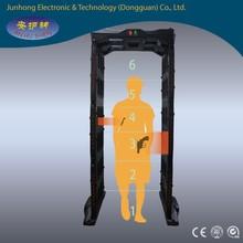 Foldable Portable walk through metal detector(JH-6S)