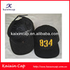 black suede flat bill hat / leather strap cap with golden embroidery logo / cap and hat